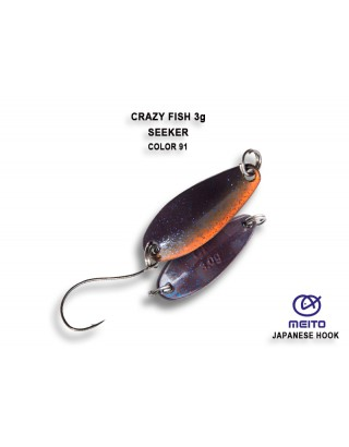 LUCKY JOHN - CLEO 2,5 gr