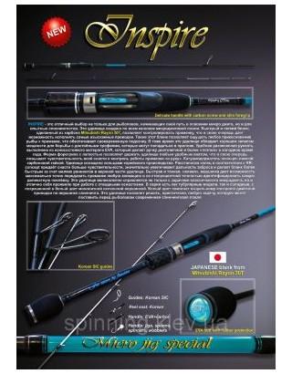 Fishing rod Inspire I-762 UL-S (1-6g 230?m 2-4lb114g)